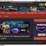 Bet Joy Russian Deposit Offer
