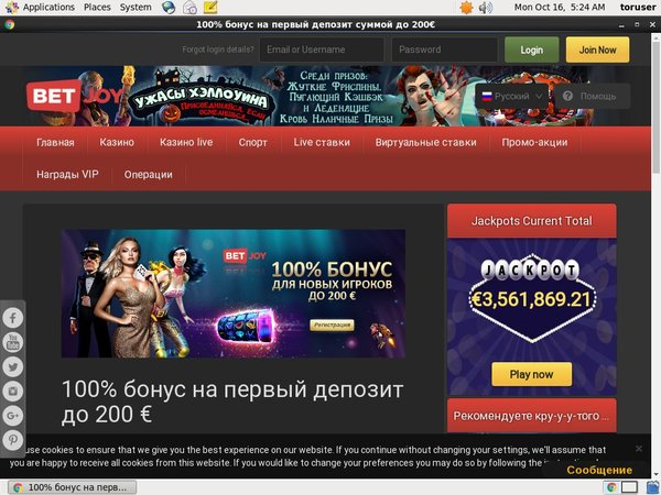 Bet Joy Russian Join Bonuses