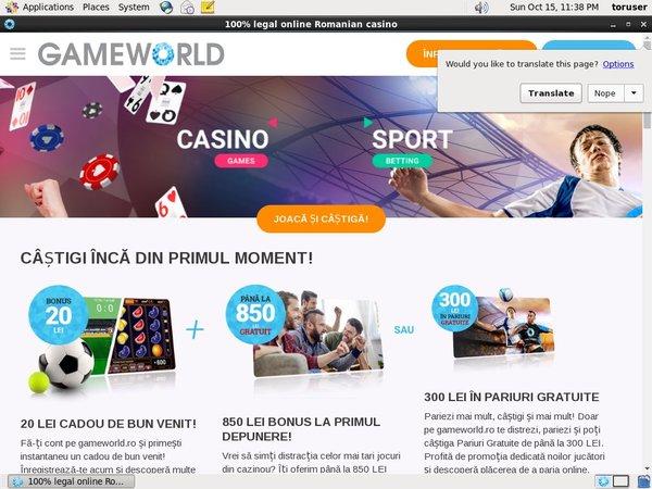 Gameworld Deposit Match